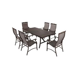 Nuu Garden Russell 7-piece Sling Dining Set